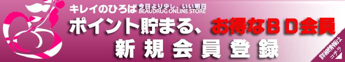 ラヴィリン フットクリーム1g【医薬部外品】 キレイのひろば。