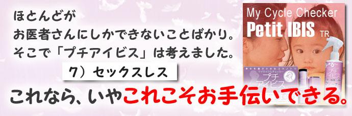 ふかふかアイビス-055.jpg
