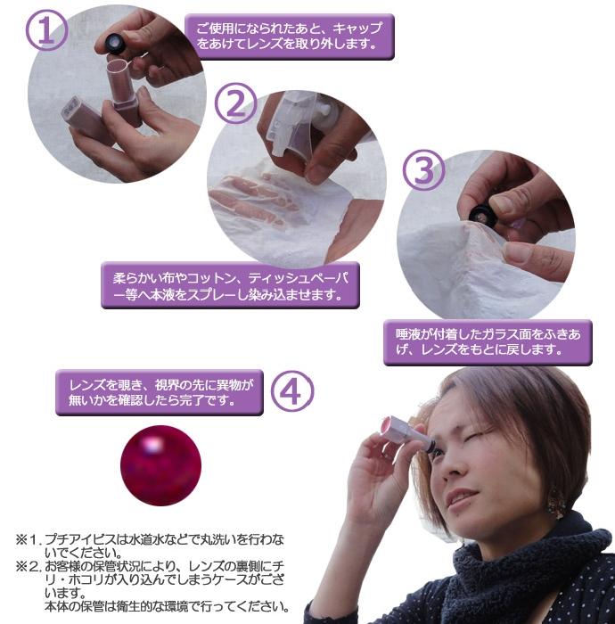 プチアイビス洗浄除菌消臭剤-0222のコピー.jpg