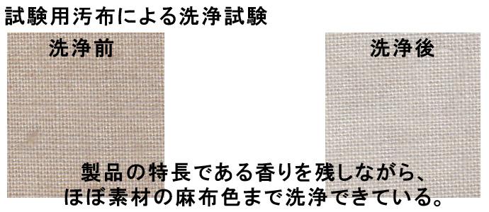 10-ふかふかアイビスのコピー.jpg