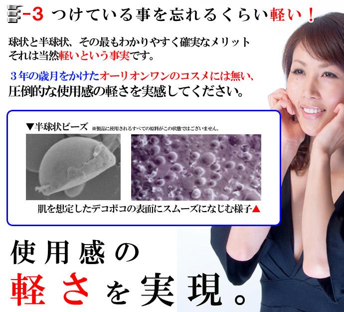 c4進化4のコピー.jpg