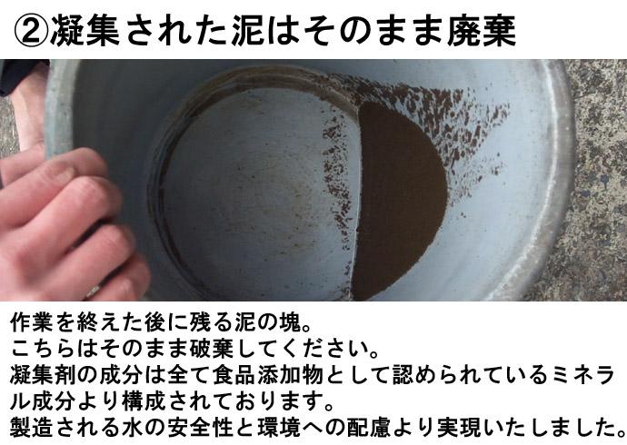 11緊急災害時用生活用水製造キットEWE-100のコピー.jpg