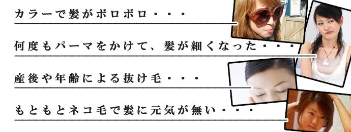 ヒアバニー2悩みのコピー.jpg