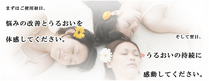 ヒアバニー8特徴2体感のコピー.jpg