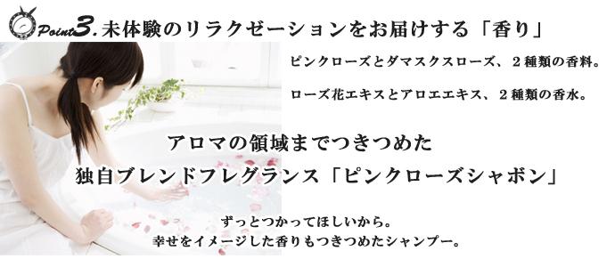 ヒアバニー10特徴4香りのコピー.jpg