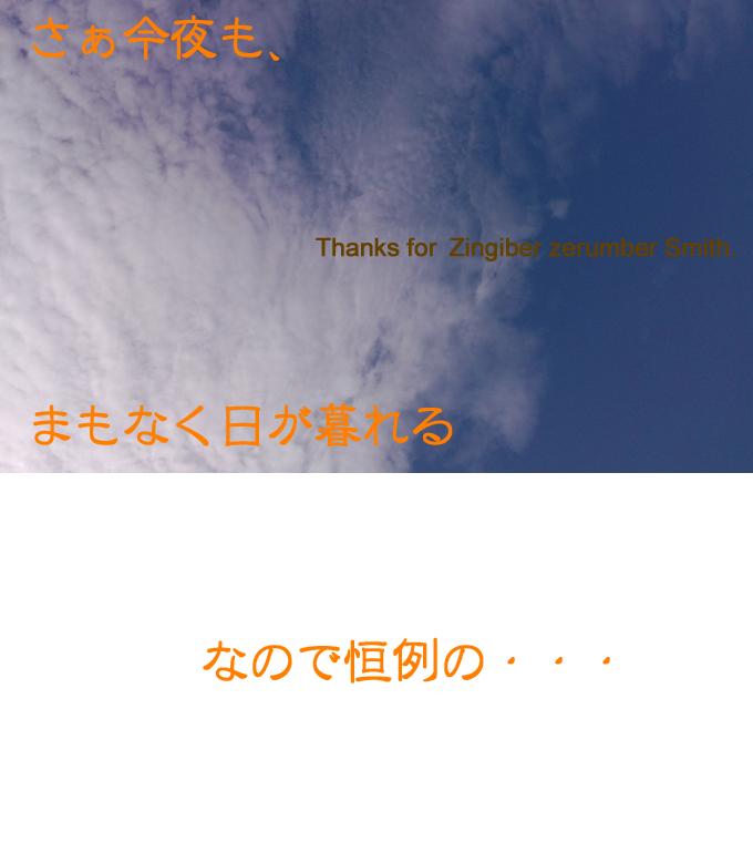 遠藤康平-01のコピー.jpg