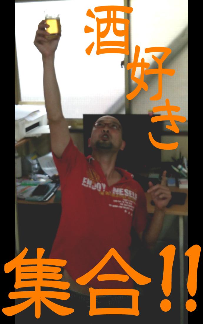 遠藤康平-02のコピー.jpg