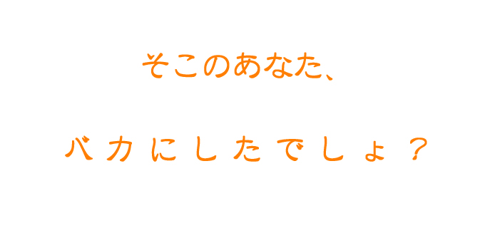 遠藤康平-04のコピー.jpg