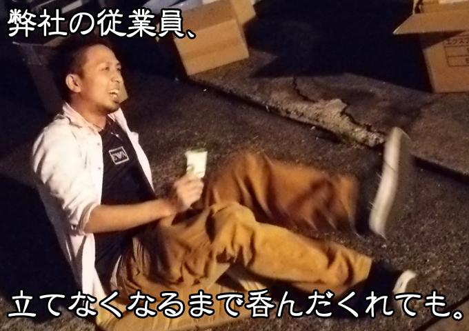 遠藤康平-05のコピー.jpg