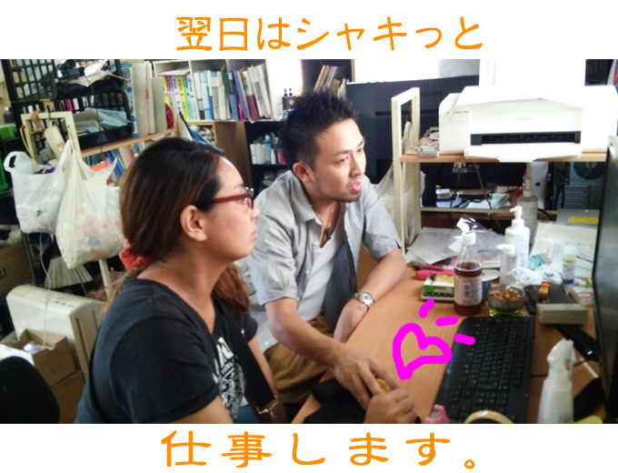 遠藤康平-06のコピー.jpg