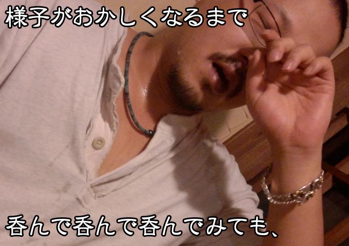 遠藤康平-07のコピー.jpg
