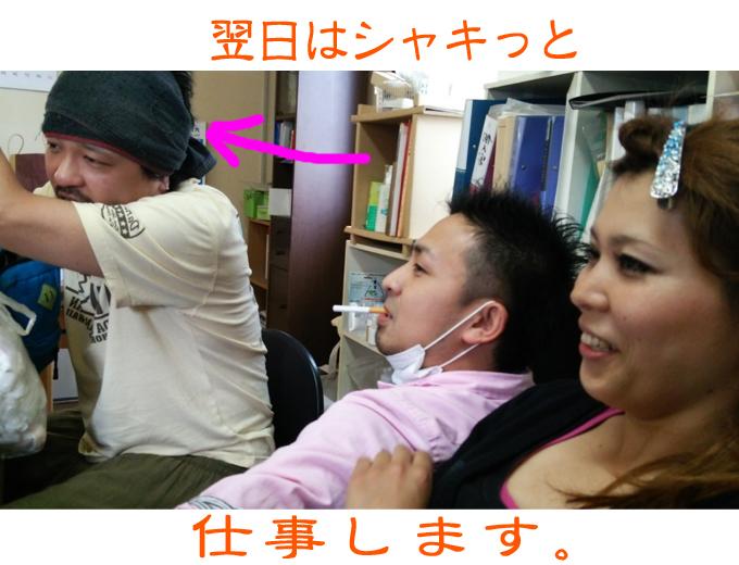 遠藤康平-08のコピー.jpg