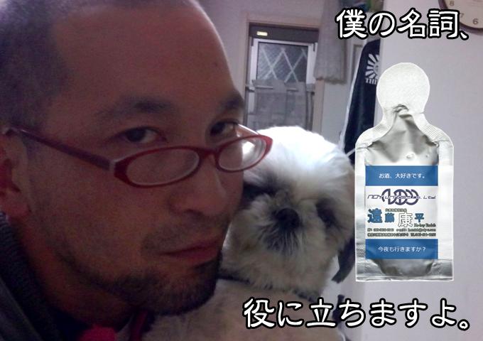遠藤康平-09のコピー.jpg