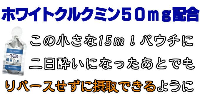 遠藤康平-11のコピー.jpg