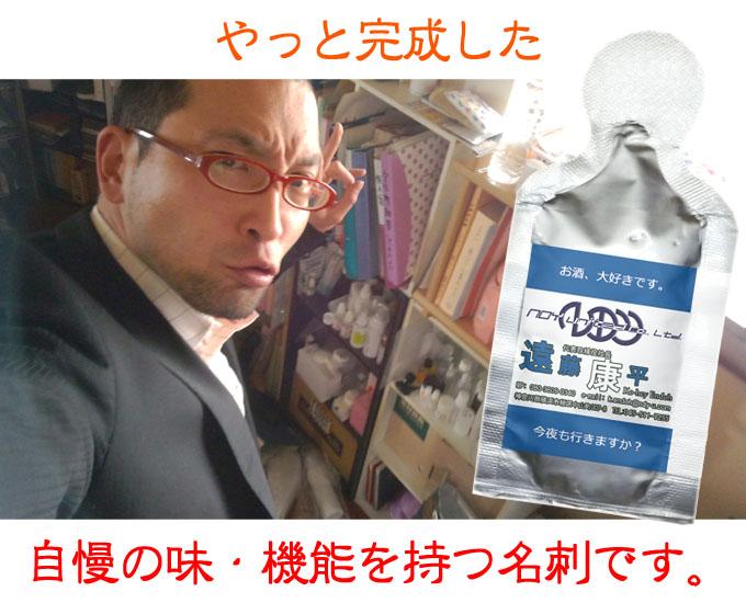遠藤康平-13のコピー.jpg