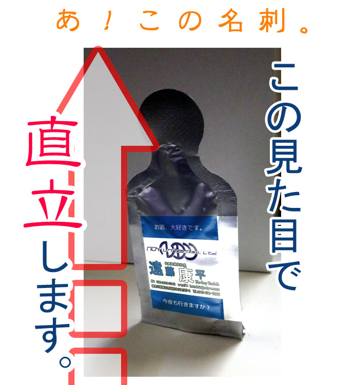 遠藤康平-15のコピー.jpg