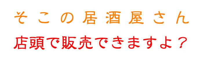 遠藤康平-16のコピー.jpg