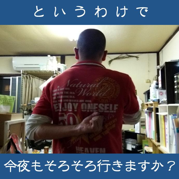 遠藤康平-17のコピー.jpg