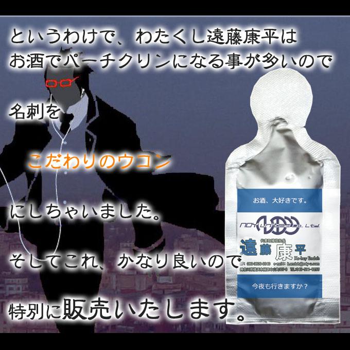 遠藤康平-TOP2のコピー.jpg