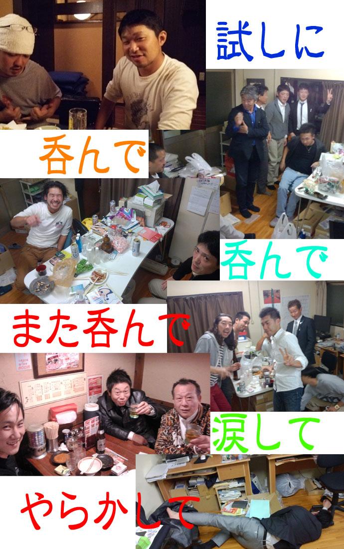 遠藤康平-12-1のコピー.jpg