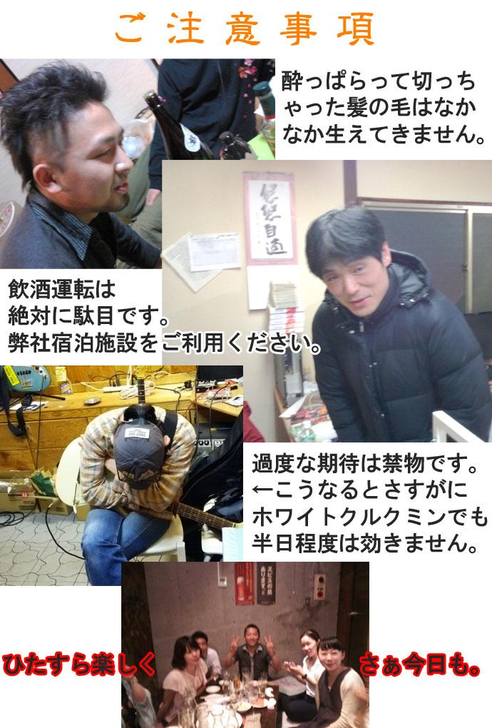遠藤康平-14-1のコピー.jpg