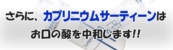 カプリ4-1.jpg