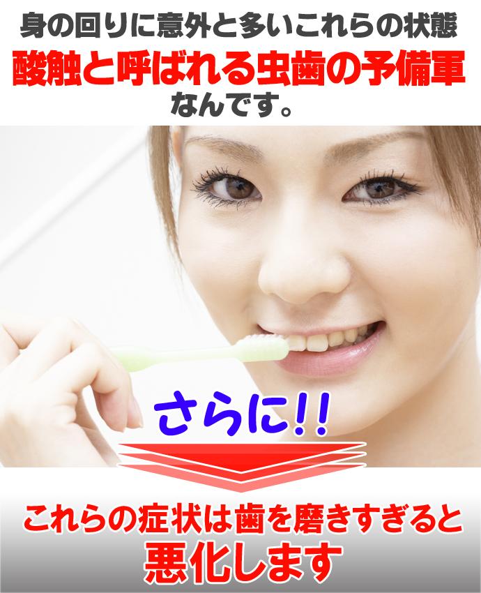 カプリ5-3のコピー.jpg