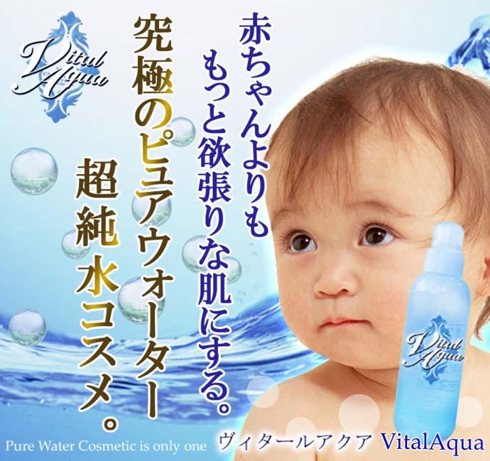 ヴィタール2-1のコピー.jpg