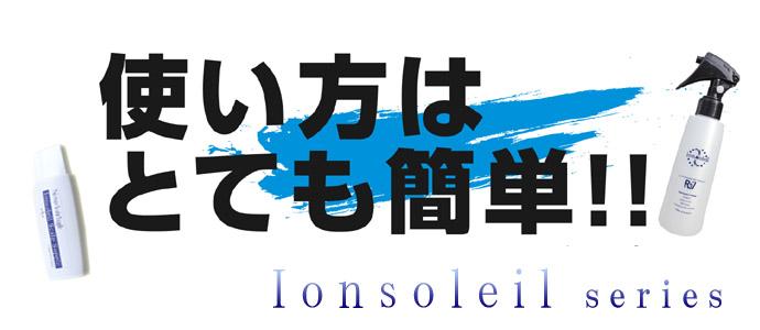 スキャルプサプリ-11-01使い方のコピー.jpg