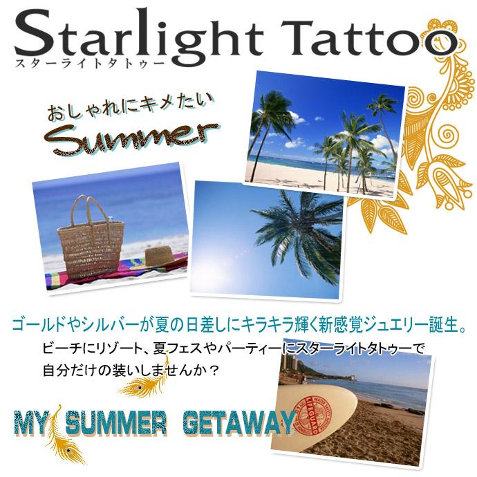 タトゥー-03のコピー.jpg
