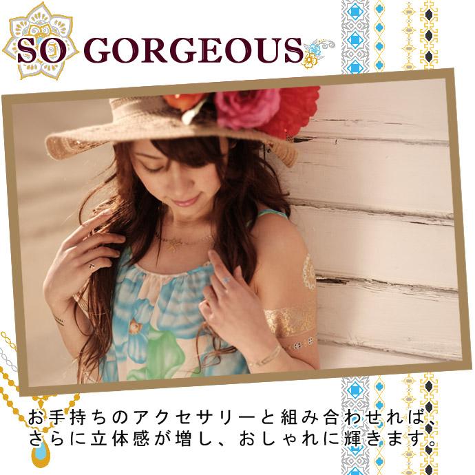タトゥー-04のコピー.jpg