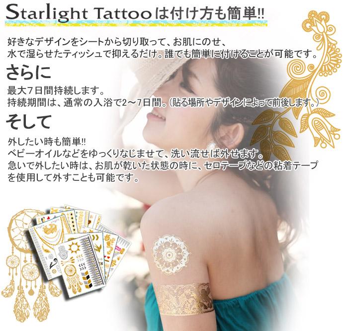 タトゥー-07のコピー.jpg