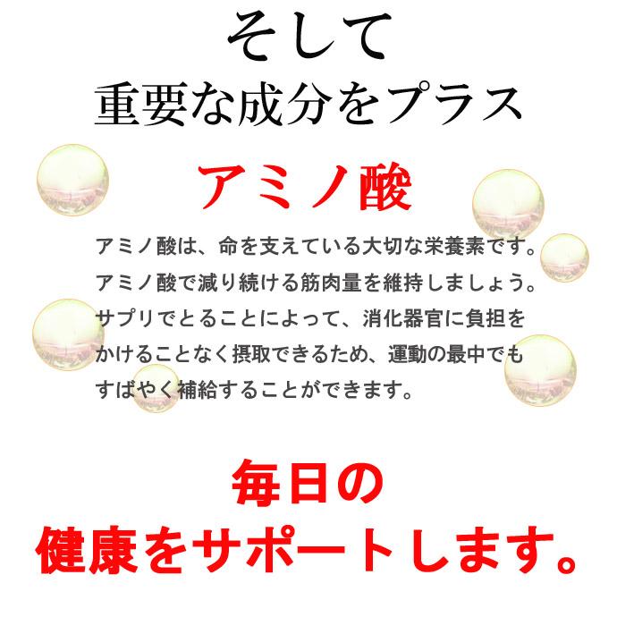 ポステミン-07のコピー.jpg