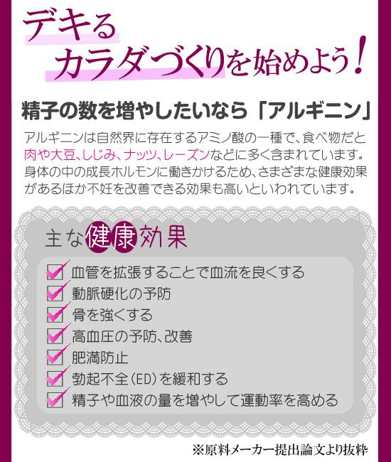 コダカラシード-10のコピー.jpg