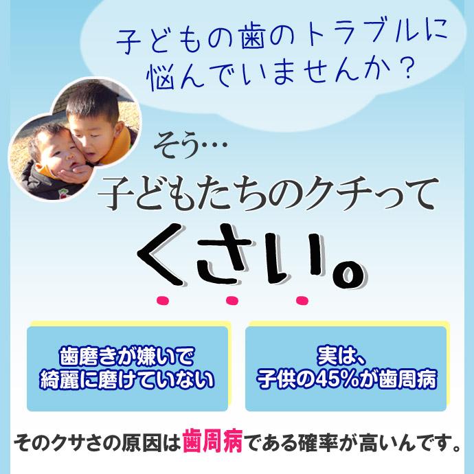 アミガキ-02のコピー.jpg