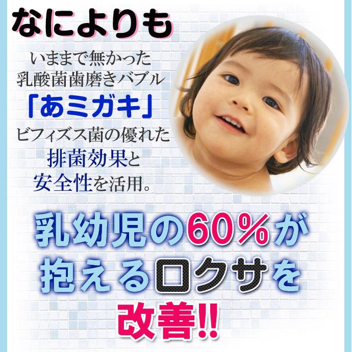 アミガキ-09のコピー.jpg