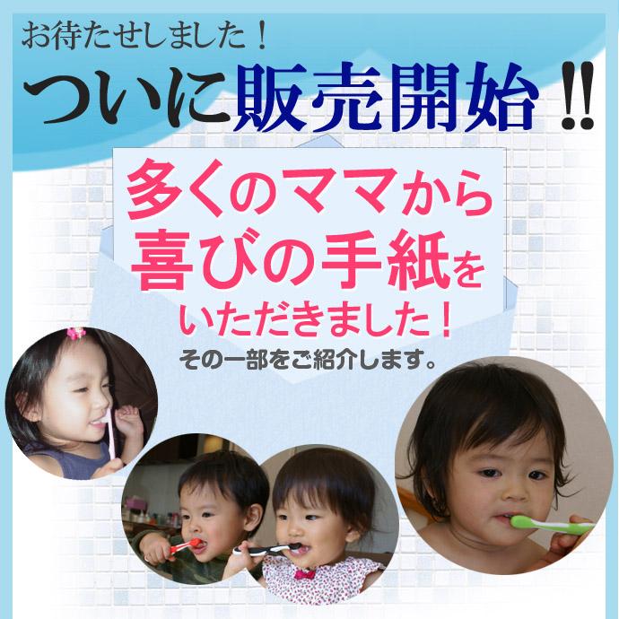 アミガキ−お手紙編1のコピー.jpg