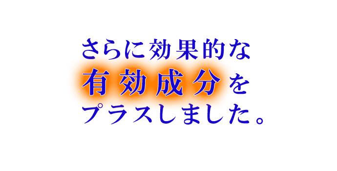 アンスロープ-4-02-01のコピー.jpg