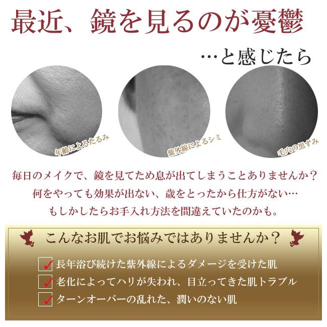 トラビュー-2たるみシミ黒ずみ写真のコピー.jpg