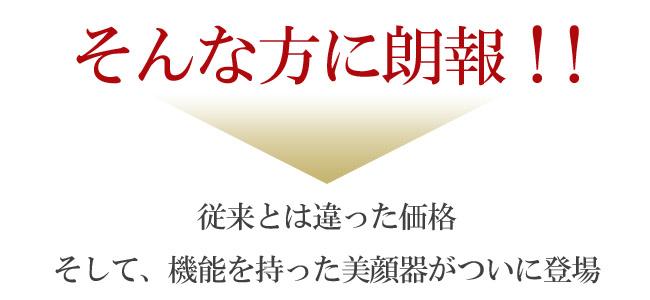 +トラビュー-1-01のコピー.jpg
