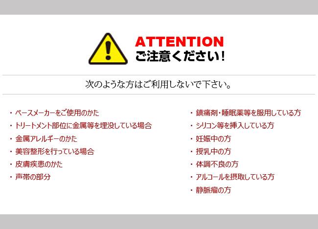 トラビュー-9あテンションのコピー.jpg