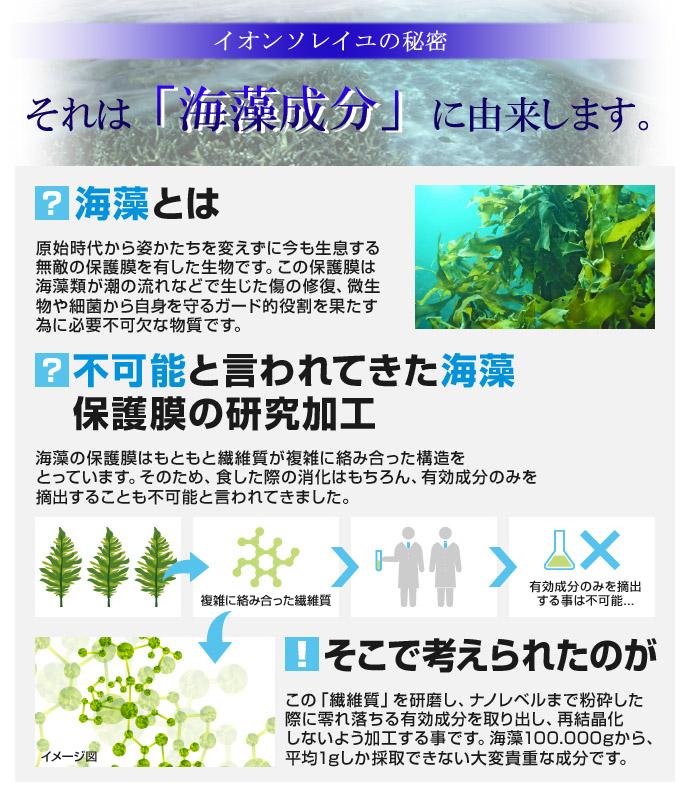 スキャルプサプリ-8のコピー.jpg
