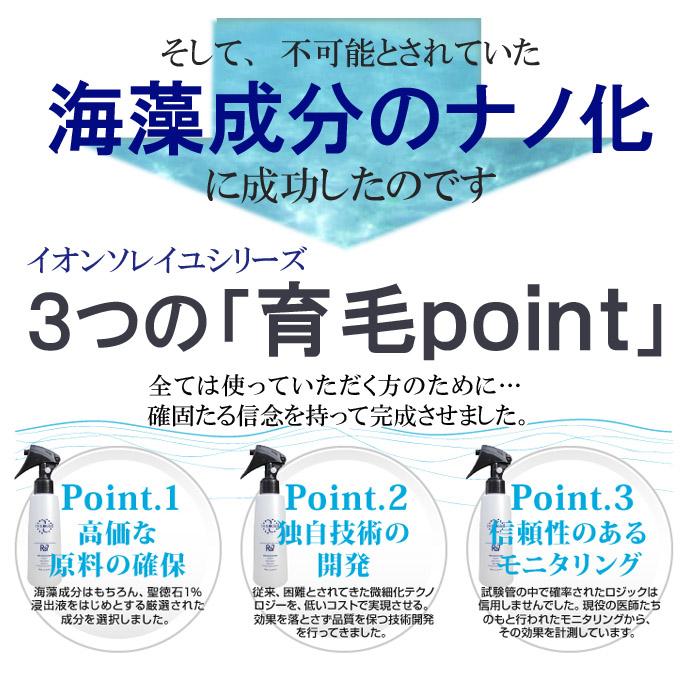 スキャルプサプリ-9のコピー.jpg