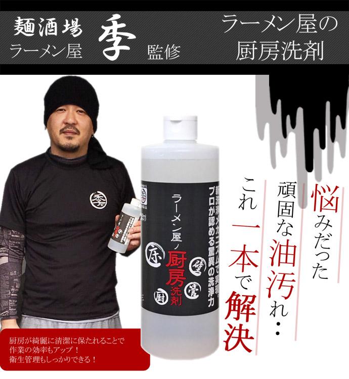 洗剤-01のコピー.jpg