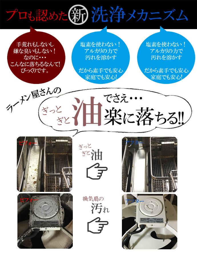 洗剤-02のコピー.jpg