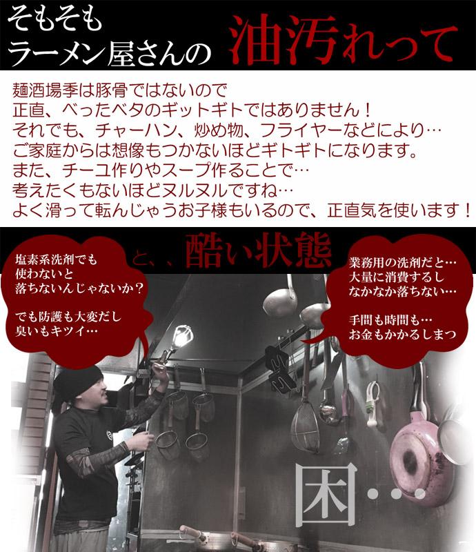 洗剤-03のコピー.jpg