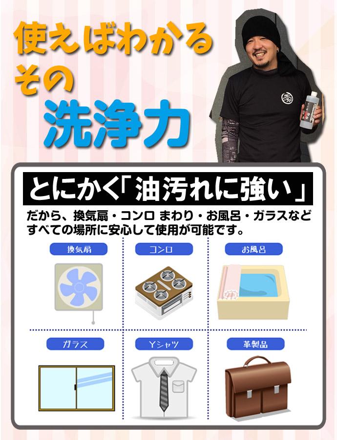 洗剤-06のコピー.jpg
