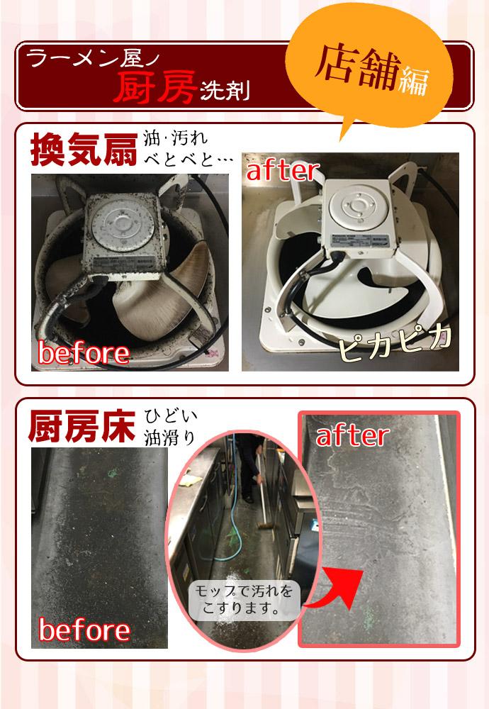 洗剤-07のコピー.jpg