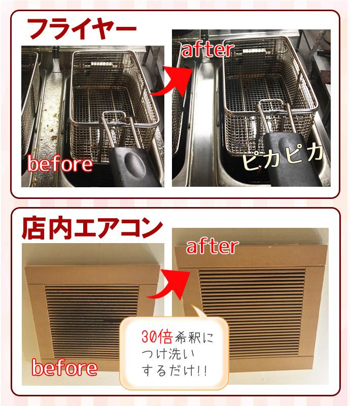 洗剤-08のコピー.jpg