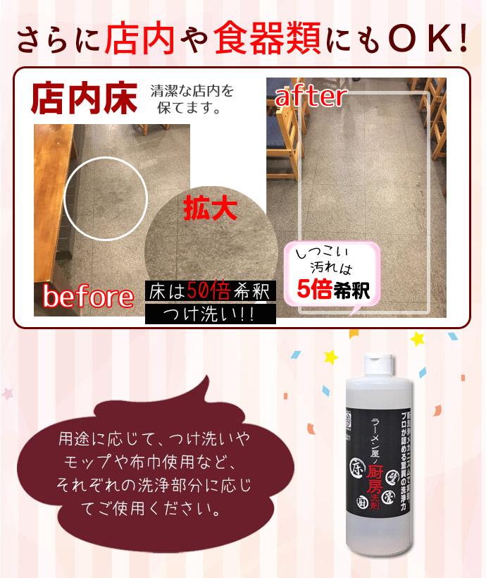 洗剤-09のコピー.jpg